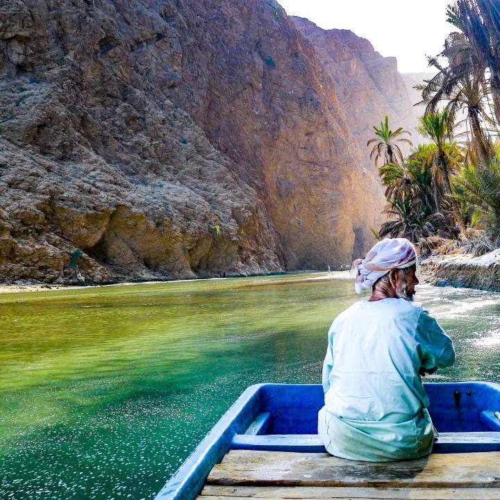 Oman – poza utartym szlakiem