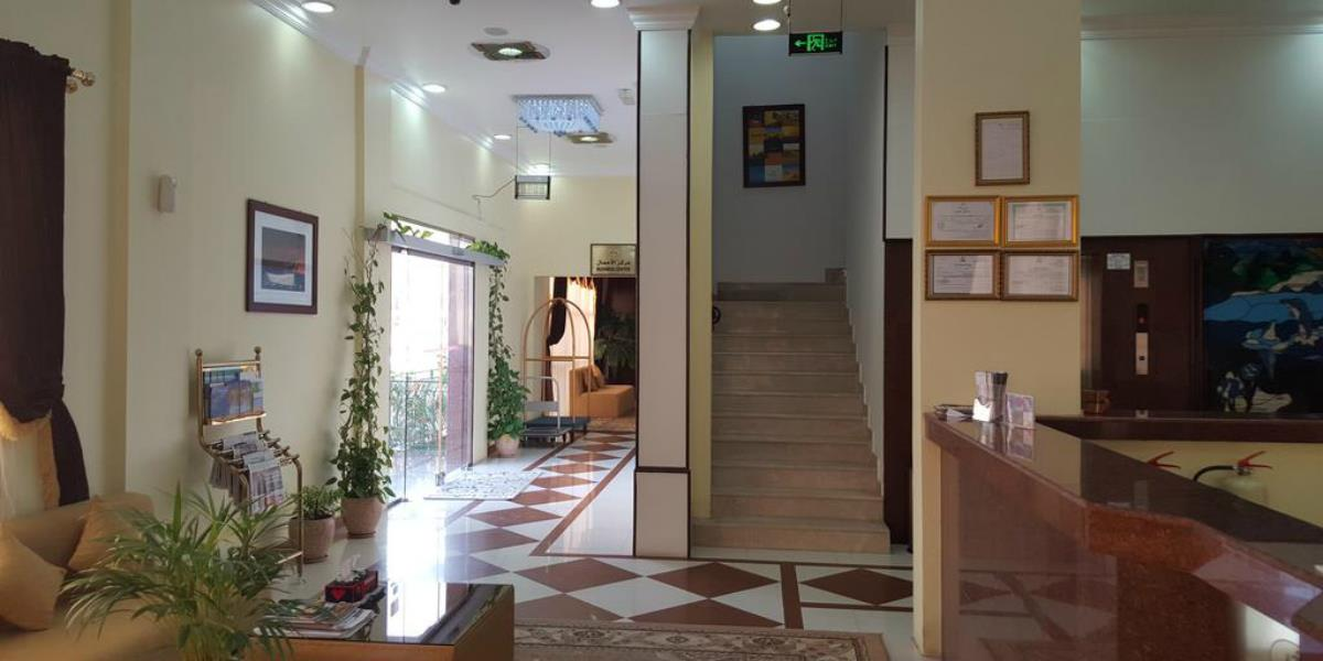 Al Ayjah Plaza Hotel – Recepcja