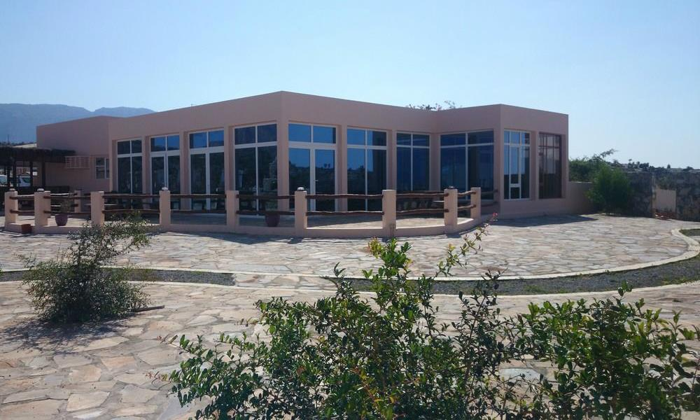 Jebel Shams Resort – Restauracja
