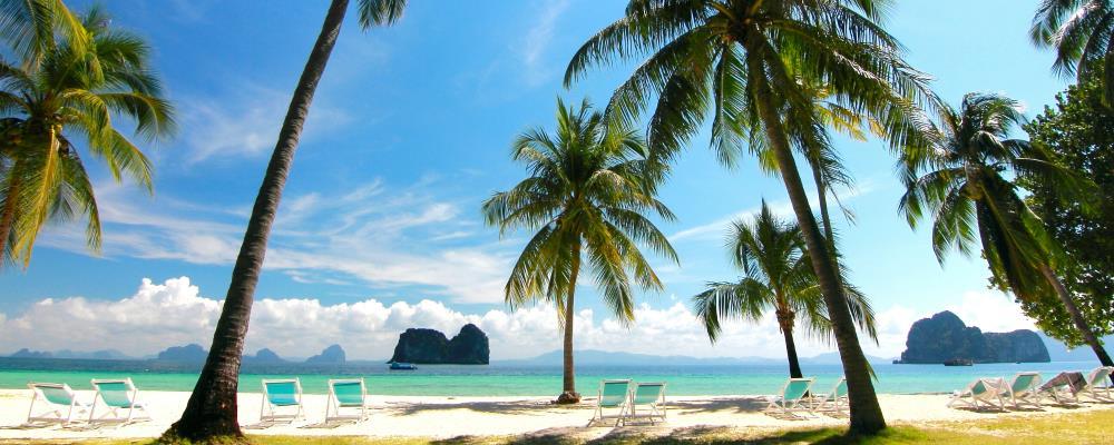 Tajlandia - Koh Ngai